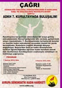 adkh 2