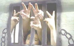 Sincan Hapishanesi kampanya