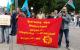Stuttgart'da DHF'ye yönelik devlet terörü protesto edildi