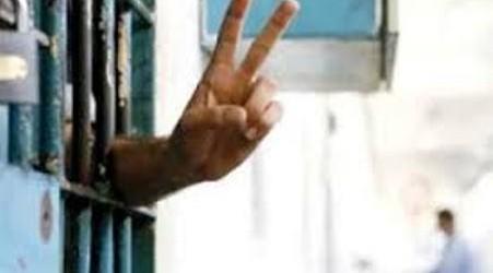 Gözaltındaki DHF'lilerden mücadeleyi yükseltme çağrısı