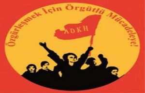 adkh-amblem