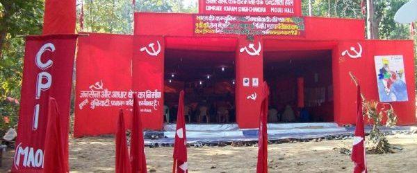 Hindistan: Maoistler Nadukani'de Parti'nin 12. Yıldönümünü Kutladılar